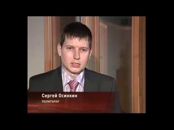 Сергей Осинкин в Моменте истины Андрея Караулова на Пятом канале