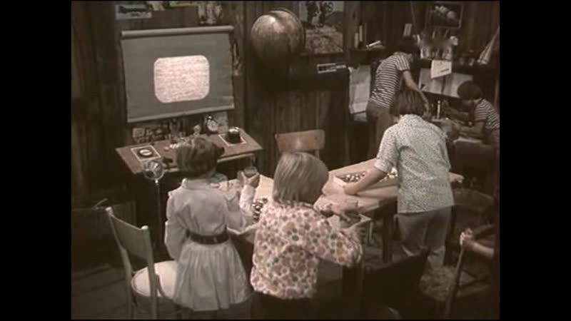 Приключения в каникулы 5 серия Чехословакия 1978