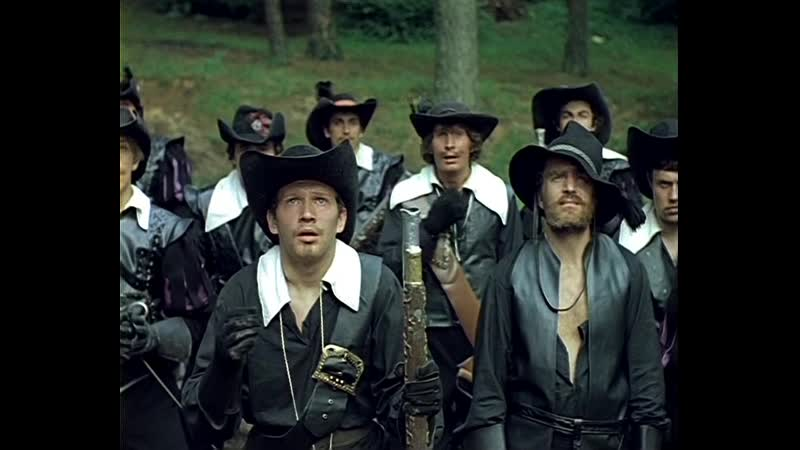 Д'Артаньян и три мушкетёра 2 серия 1979