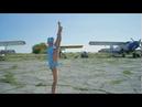 Полина Бадялова. Танец стюардессы