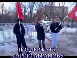 Митинг за НСС 25 января 2014 1 Константин Климов