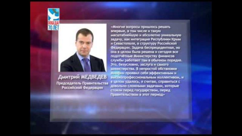 Завдання інтеграції Криму та Севастополя до складу Росії в цілому вирішена