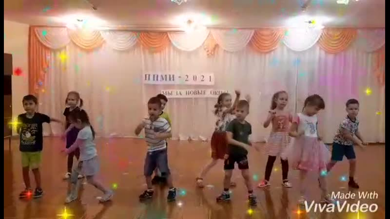 Флешмоб воспитанников ДС №36 Васильки в поддержку участия в ППМИ 2021