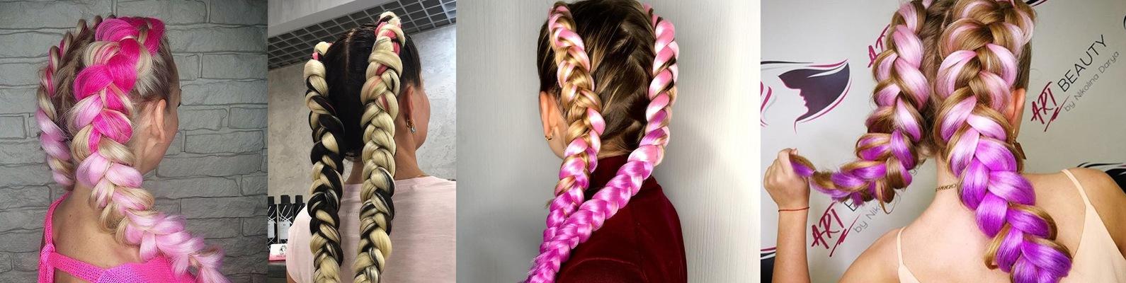 Плетение кос с искусственными прядями