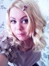 Фотоальбом Натали Уткиной