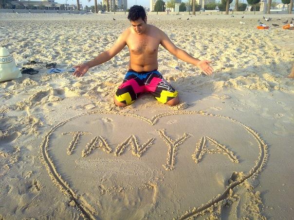 Armando Armando: i miss u my love