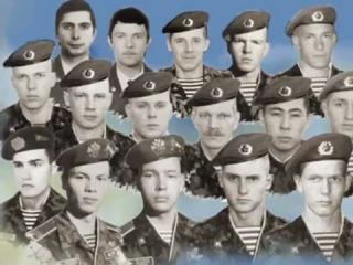 6-я рота 2-го батальона 104-го ПДП 76-й (Псковской) дивизии ВДВ