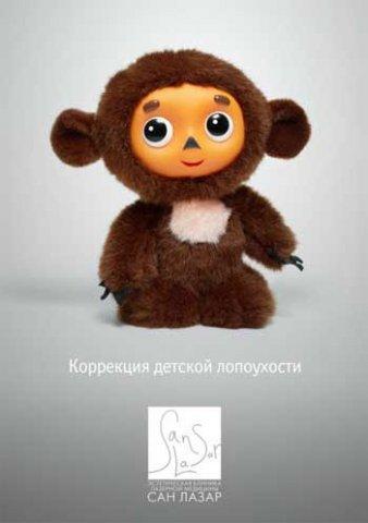Игорь Круг фотография #1