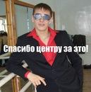 Фотоальбом Константина Ларионова