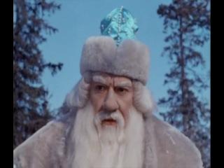 """Марфушка под елью Эпизод из фильма-сказки """"Морозко"""""""