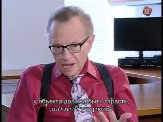 Ларри Кинг Лоуренс Харви Зейгер