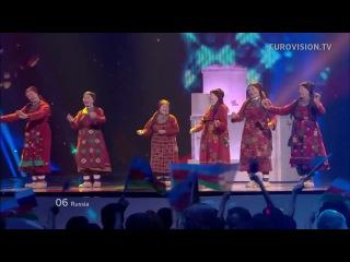Евровидение-2012   Бурановские бабушки (Россия) Финал