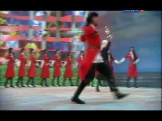 Ансамбль Кабардинка танец причерноморских адыгов убыхский