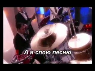 Тамара Гвардцители Мамины Глаза караоке