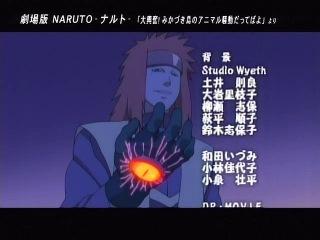 [AniTousen] Naruto Ending 14 | TV Movie 3 ED14 | RAW [TV Version]
