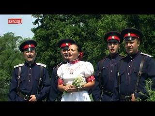 Людмила Павлиди и группа СТАНИЧЪНИКИ Старый Оскол