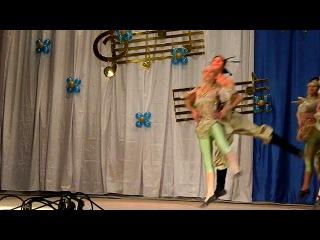 ансамбиль Сяйво 1 Казкад танець Барви Балкан1в