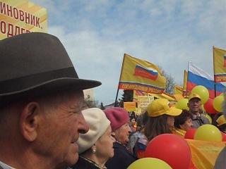 Речь Валерия Ижицкого на совместном митинге КПРФ и других партий 1 Мая 2012 г