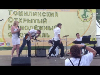 Томилинский молодежный фестиваль фото