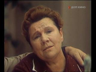 Нина Сазонова - Ромашки спрятались (к/ф «Моя улица», 1970)