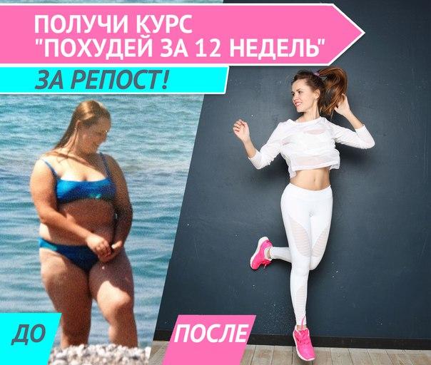 Как похудеть за 3 недели на 5 кг в домашних условиях диета
