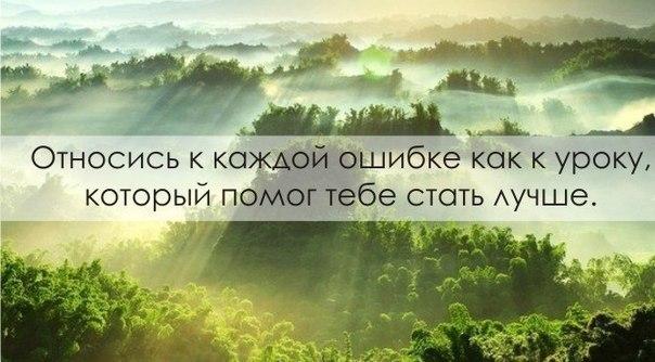 Фото №408373203 со страницы Жени Романовой