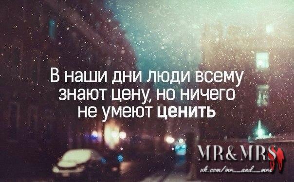 Фото №393137904 со страницы Иры Кулык