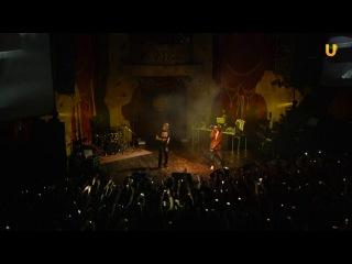 26 апреля Баста & Гуф. Концерт в поддержку фильма «Газгольдер»