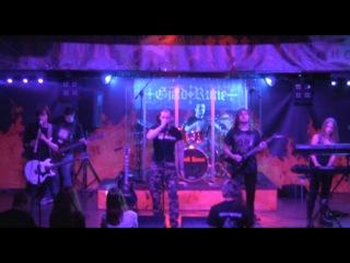 GjeldRune - Коловрат (Rock House )