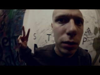 AmigoДруг(Step Music) - 30.08.2014г., Клуб Манхеттен