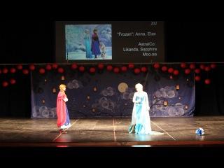 Frozen Anna Elza AstralCo Likanda Sapphire Москва Oni no Yoru 2014