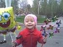 Фотоальбом Юлии Уразовой