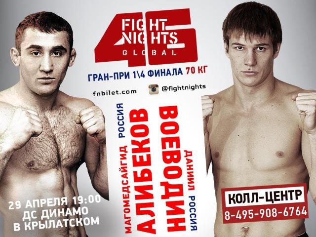 Магомедсайгид Алибеков vs Даниил Воеводин Magomedsaygid Alibekov vs Daniil Voevodin