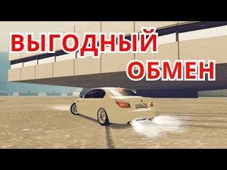 ОБМЕНЯЛ СВОЮ РЕГЕРУ НА BMW M5 E60 НА КРУТЫХ НОМЕРАХ! CCDplanet 4 server!