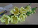 Фрезия - нежный цветок из цветочной мастики