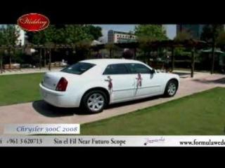 Chrysler 300C - самый роскошный свадебный автомобиль для свадьбы. Шикарный американский седан очень напоминающий BENTLEY.