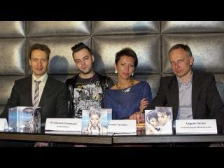 Пресс-Конференция Tanya Gulyaeva DC feat. DJ WowWeek - Выпуск CD
