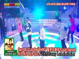 """Японская группа  спародировала """"Gara Gara Go"""" Big Bang"""