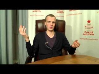 """""""Неформат"""" с Кириллом """"Kevin"""" Кругловым"""