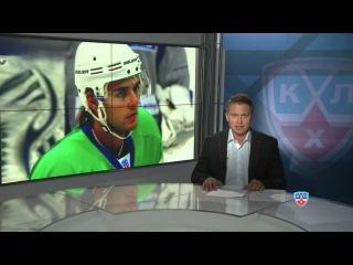 Новости хоккея 11 сентября 2012 года