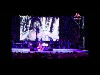 Лена Штефан - тур памяти Уитни Хюстон по Украине