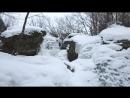 Водопад Кук-Караук Башкортостан Зима Февраль 2018