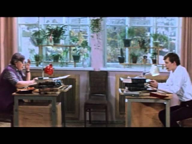 Какая у вас улыбка 1974 фильм смотреть онлайн
