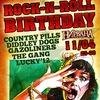 11 апреля ROCK-N-ROLL BIRTHDAY