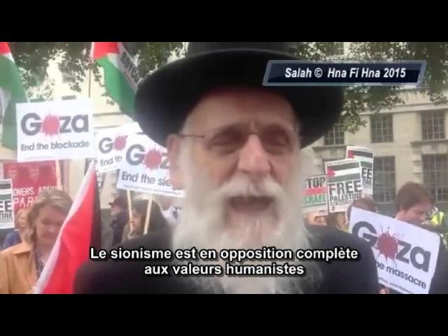 Pro-palestiniens et juifs antisionistes contre la venue de Netanyahou à Londres