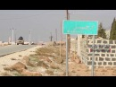 The control of the Syrian army and the allies on the road from Khanazir to Tal al Safar to Jabal al Harb