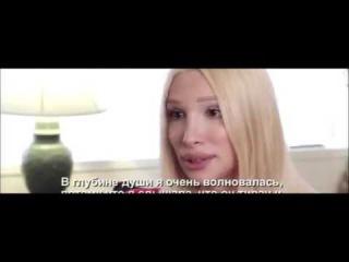 «В постели с транссексуалом» — откровения несовершеннолетней любовницы Саакашвили!