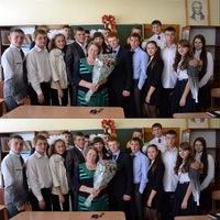 БСОШ №1  11А  класс:)