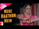 Песня Mere Haathon Mein из фильма Чандни/ Chandni 1989.