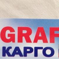 Graf Kargo